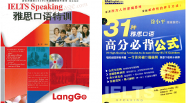 Download sách luyện thi speaking hay 31 high-scoring formulas và IELTS speaking Mark Allen